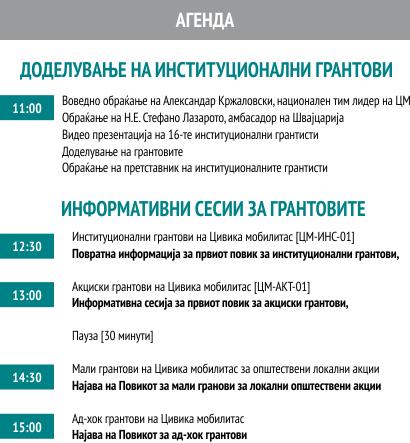 agenda-cm