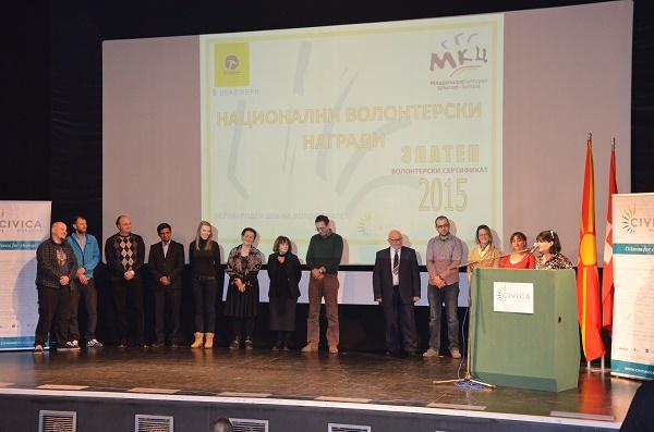 CM nacionalen forum 2
