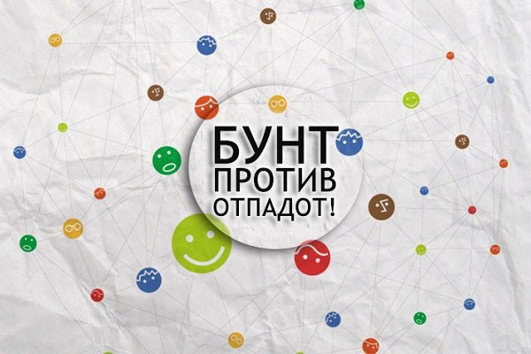 Logo AJDE Makedonija 2