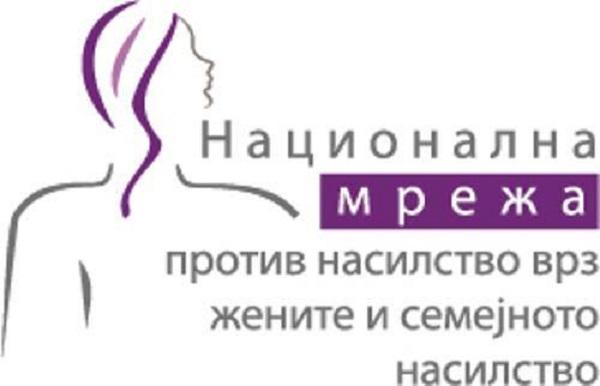 Logo mreza protiv nasilstvo