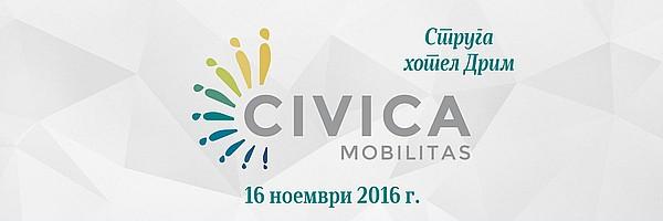 cm nacionalen forum 2016