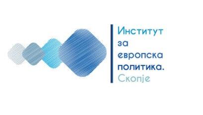 институт за европска политика скопје