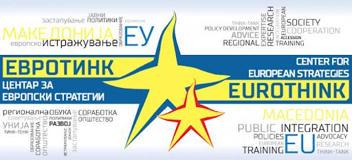 евротинк