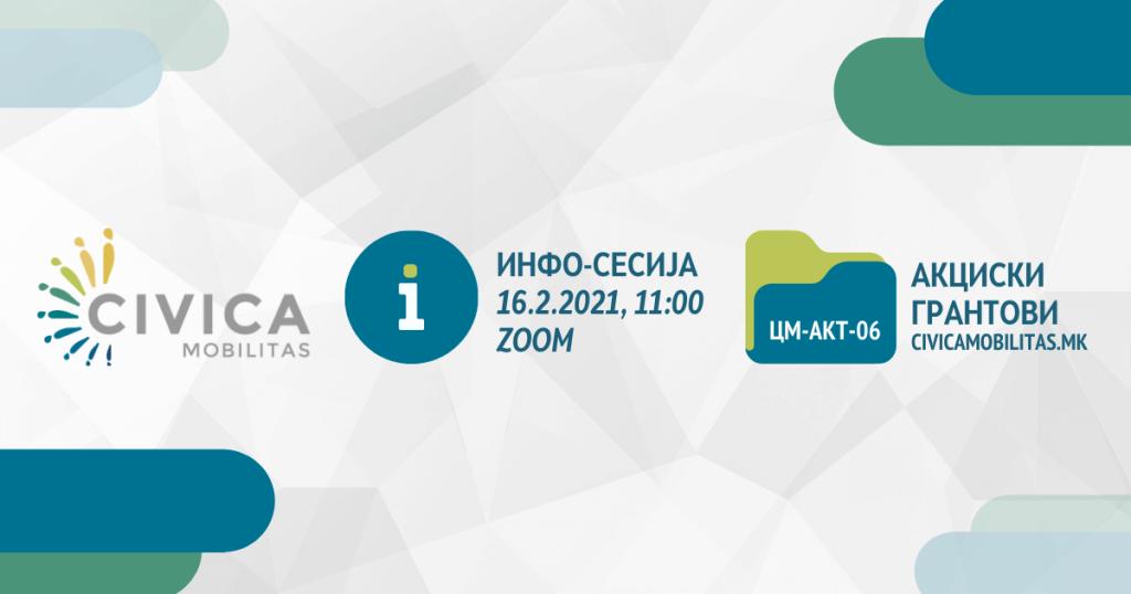 info-sesija-akt-06
