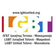 Здружение на лезбејки, геј, бисексуалци/ки и трансексуалци/ки  ЛГБТ Јунајтед Тетово