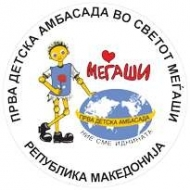Прва детска амбасада во светот Меѓаши - Република Македонија