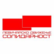 """Здружение за социјална правда """"Левичарско движење Солидарност"""" - Скопје"""