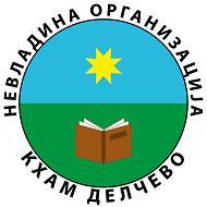 Невладина Организација КХАМ Делчево