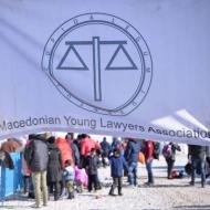 Македонско здружение на млади правници - МЗМП Скопје