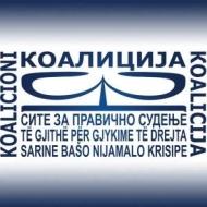 Коалиција на здруженија на граѓани Сите за правично судење - Скопје