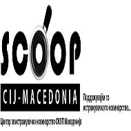 Здружение Центар за истражувачко новинарство СКУП-Македонија