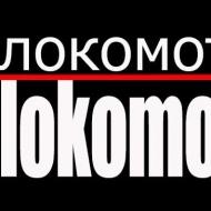 З.Г Локомотива- Центар за нови иницијативи во уметноста и културата- Скопје