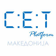 Здружение за едукација и тренинг ЦЕТ ПЛАТФОРМА Скопје